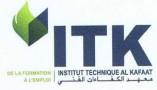 Fondation Al-Kafaàt