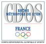 UFA Gones Sports Formation du CFA des Métiers du Sport